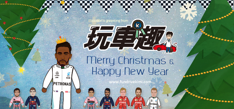 2018 Merry Xmas & Happy New Year
