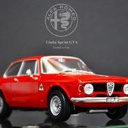 義大利之火 — 愛快羅密歐 Giulia Sprint GTA